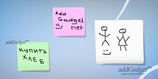 заметки в Windows 7 - фото 9