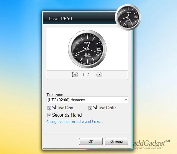 Копия часов от Tissot