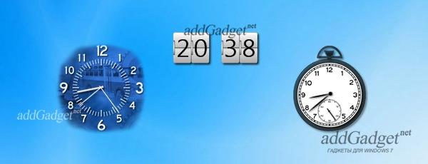 Стрелочные и цифровые часы для Windows 7