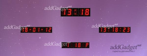 Красные цифровые часы - Скачать гаджет для Windows 7