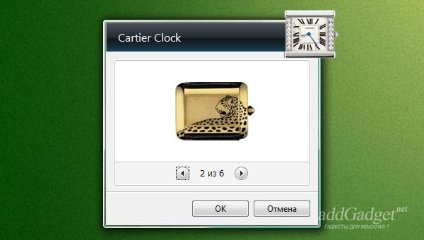 Копия часов Cartier