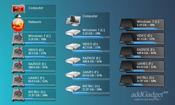 My Computer — информация о жестких дисках