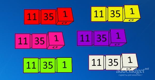 Цифровые часы в виде кубиков