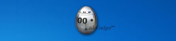 Таймер - металлическое яйцо