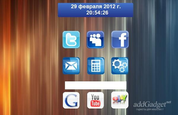 Быстрый переход в социальные сети