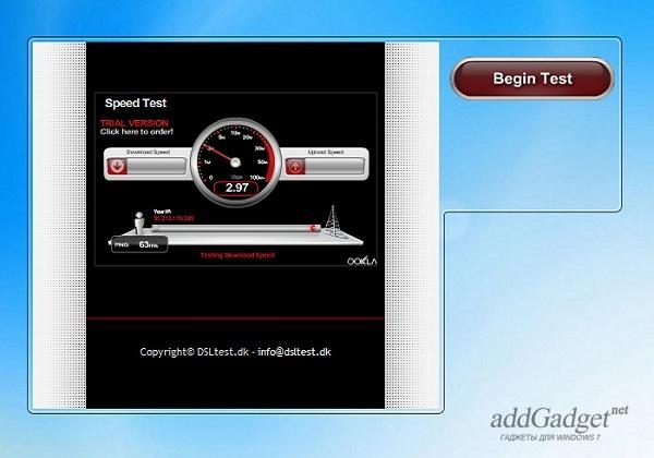 DSL Test — гаджет для проверки скорости интернета