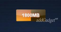 Количество оставшейся оперативной памяти в мегабайтах
