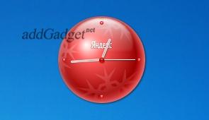 Часы Яндекса в виде Новогодней игрушки