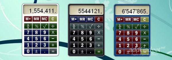 Несколько вариантов оформления калькулятора