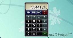 Цветной калькулятор