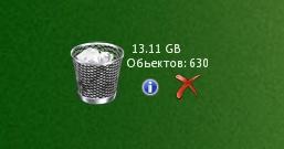 Imp's Recycle Bin