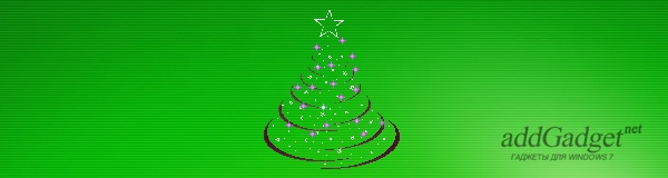 Christmas Tree v1.4