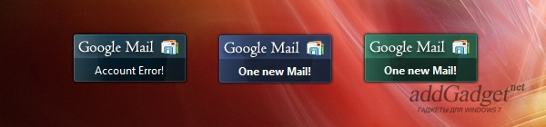 Уведомления о новых письмах на Гугл