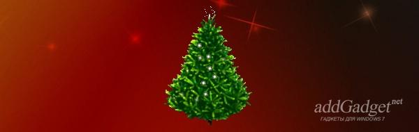 Гаджет Christmas Tree - Новогодняя ёлка