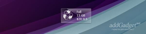 Корзина с прозрачным фоном для рабочего стола Windows 7
