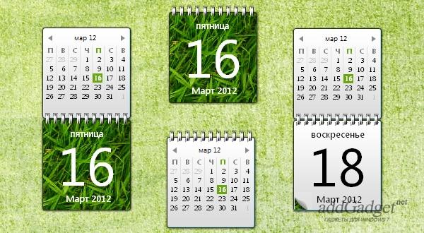 Grass Calendar