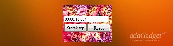 Stopwatch v1.2