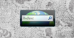 Internet Search — поиск по поисковым системам