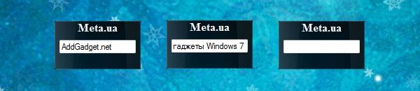 Поиск META.ua