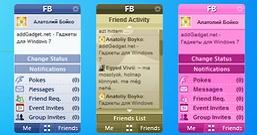 FaceBook Explorer — удобный гаджет для пользователей социальной сети facebook