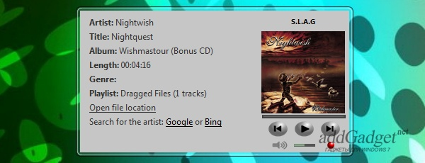 SLAG Music Player