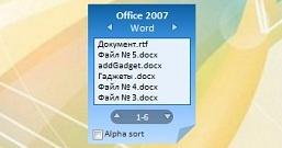 Office Recent Files — гаджет для вывода списка недавно запущенных файлов в Microsoft Office