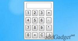 Белый калькулятор