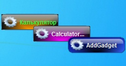 Кнопка для вызова калькулятора
