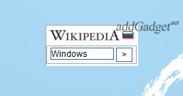 Поиск в Wikipedia