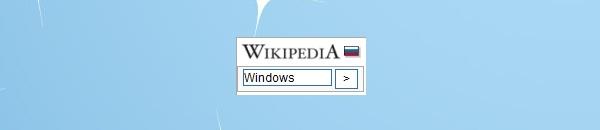 Поиск по Российской базе Википедии