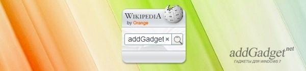 Поиск по Википедии
