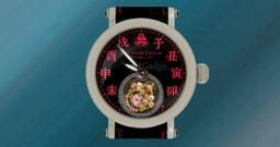 Наручные часы с анимацией