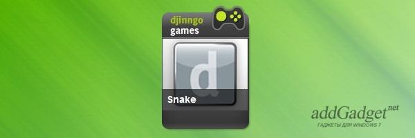 Игра змейка для рабочего стола