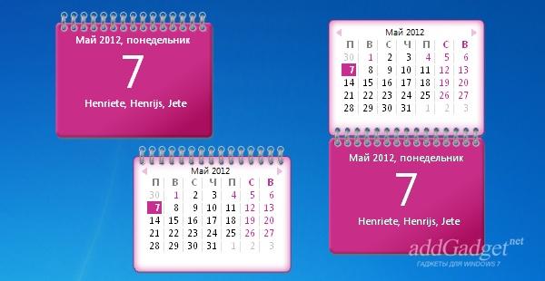 Латвийский календарь на рабочий стол Windows 7