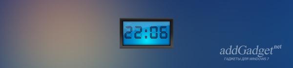 Синие цифровые часы