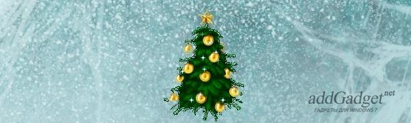 Christmas Tree v1.2