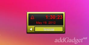 Часы с включенным будильником