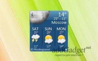 Текущая погода и погода на следующих три дня