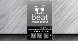 Beat Music Player