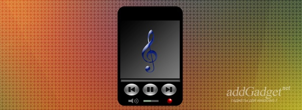 SLAG-FS Music Player