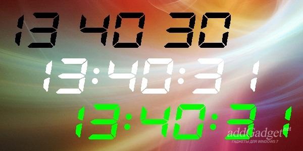 Большие электронные часы