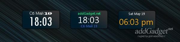 Presto's Clock