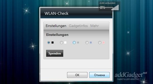 WLAN-Check
