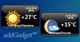 гаджет погоды для Windows 7 Gismeteo - фото 8