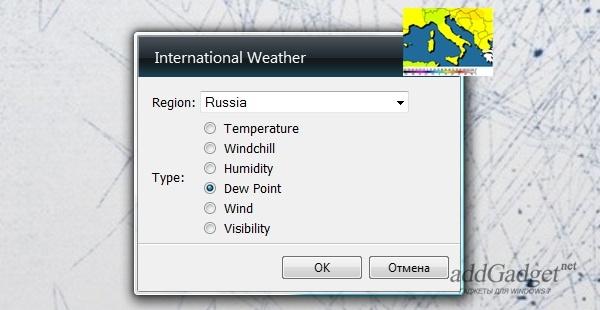 Метеорологическая карта
