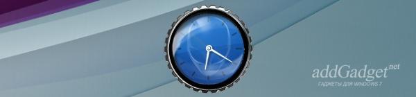 Часы Alienware Blue