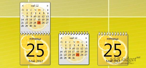Фруктовый календарь - Лимон