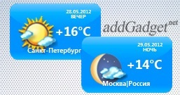 Погода от GisMeteo (Голубой)