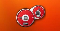 Красный индикатор загрузки процессора