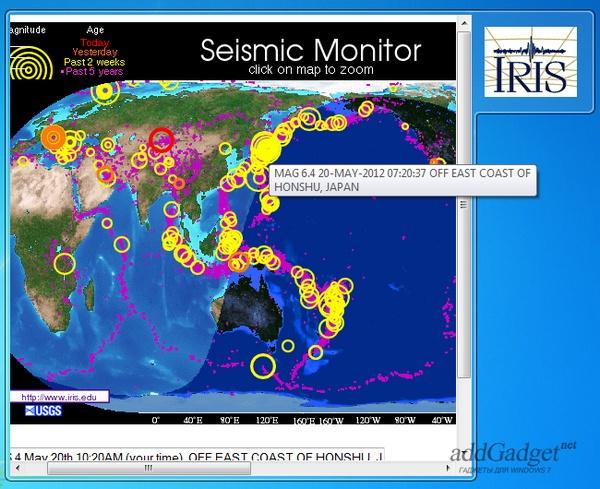 Монитор землетрясений